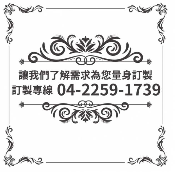 ●經典款床台009 2