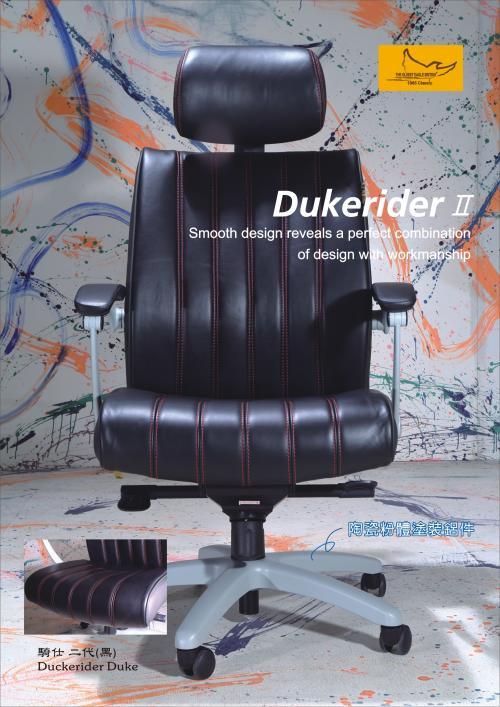 騎仕 爵士二代(Duckerider DukeII) 2